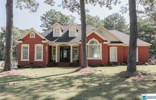 1306 Eagle Crest Blvd, Jacksonville, AL 36265 (MLS #896373) :: Howard Whatley