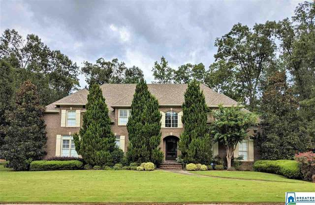 1119 Hardwood Cove Rd, Hoover, AL 35242 (MLS #896382) :: Bailey Real Estate Group