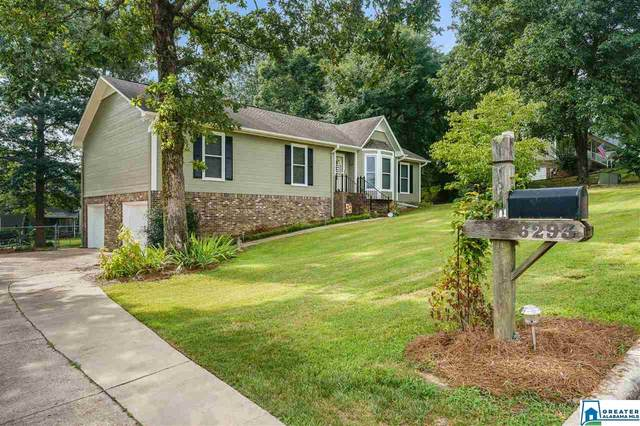 6293 Whippoorwill Dr, Pinson, AL 35126 (MLS #896395) :: Bentley Drozdowicz Group