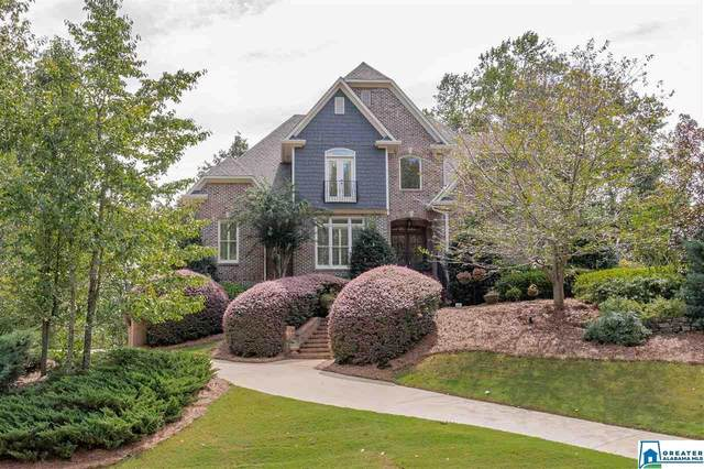 1076 Greystone Cove Dr, Hoover, AL 35242 (MLS #896404) :: Bailey Real Estate Group