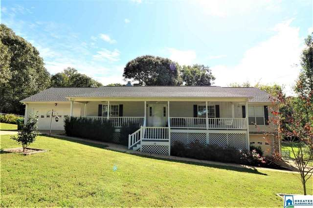 66 Riverview Ln, Talladega, AL 35160 (MLS #896461) :: Josh Vernon Group