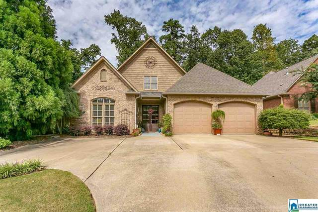 4708 Boulder Dr, Trussville, AL 35173 (MLS #896479) :: Howard Whatley