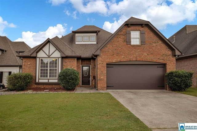 3641 Merlin Cir, Trussville, AL 35173 (MLS #896496) :: Howard Whatley