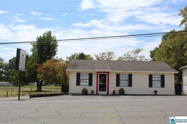 1190 Main St, Sumiton, AL 35148 (MLS #896509) :: Josh Vernon Group