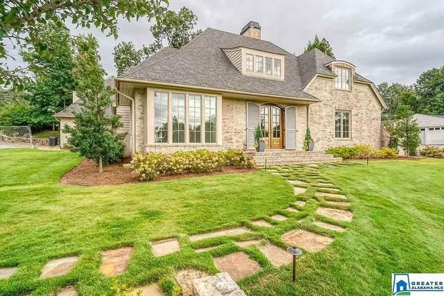 2400 Shades Crest Rd, Vestavia Hills, AL 35216 (MLS #896520) :: Howard Whatley