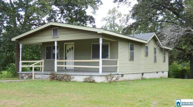 116 4TH AVE, Pleasant Grove, AL 35127 (MLS #896535) :: Bailey Real Estate Group