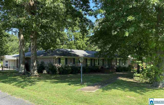 400 Williams Ave, Rainbow City, AL 35906 (MLS #896561) :: LIST Birmingham