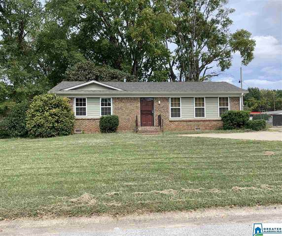 1250 Longbrook Dr, Bessemer, AL 35020 (MLS #896570) :: Bailey Real Estate Group