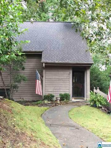 219 Heath Dr #219, Birmingham, AL 35242 (MLS #896582) :: Sargent McDonald Team