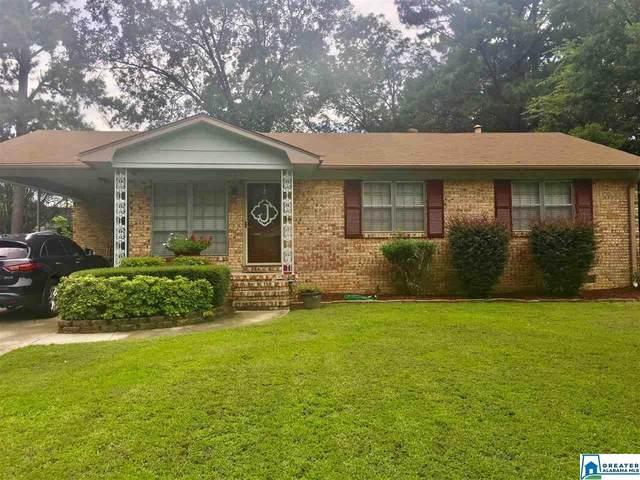 754 Belmont Cir, Hueytown, AL 35203 (MLS #896612) :: Bailey Real Estate Group