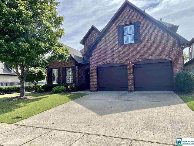 2392 Chalybe Trl, Hoover, AL 35226 (MLS #896649) :: Bentley Drozdowicz Group