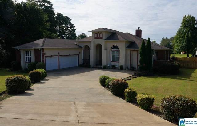 27 Katlyn Dr, Sylacauga, AL 35150 (MLS #896680) :: Bailey Real Estate Group