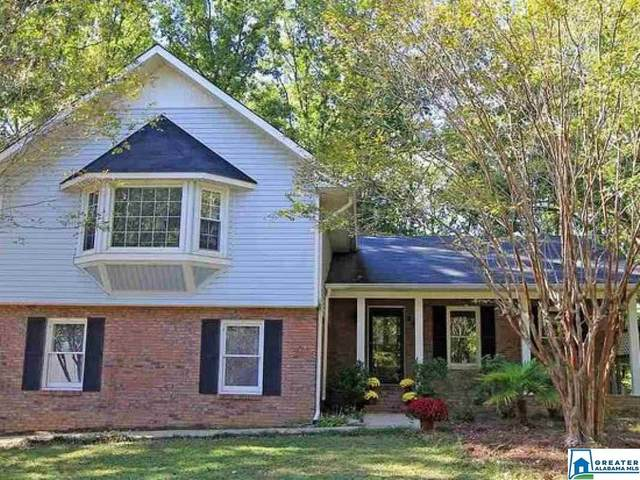 3024 Woodbridge Dr, Anniston, AL 36207 (MLS #896687) :: Josh Vernon Group
