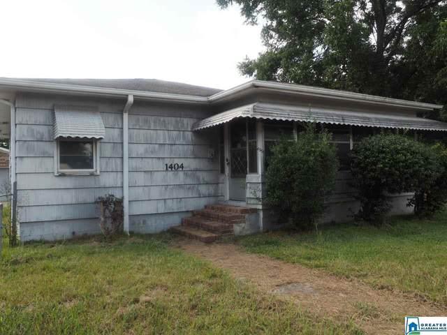 1404 Indiana St, Birmingham, AL 35224 (MLS #896746) :: Howard Whatley