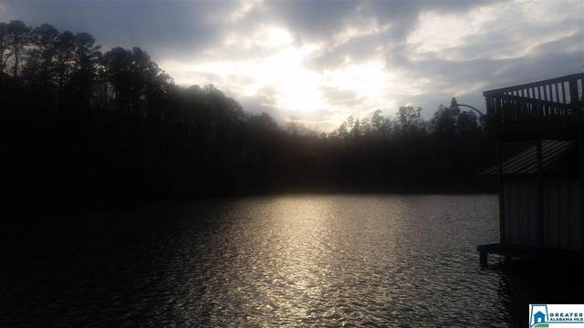96 Reed Creek Ln Na, Shelby, AL 35143 (MLS #896748) :: Howard Whatley