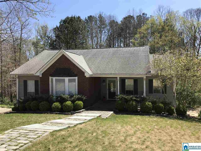 909 Stonewood Rd, Helena, AL 35080 (MLS #896796) :: Bailey Real Estate Group