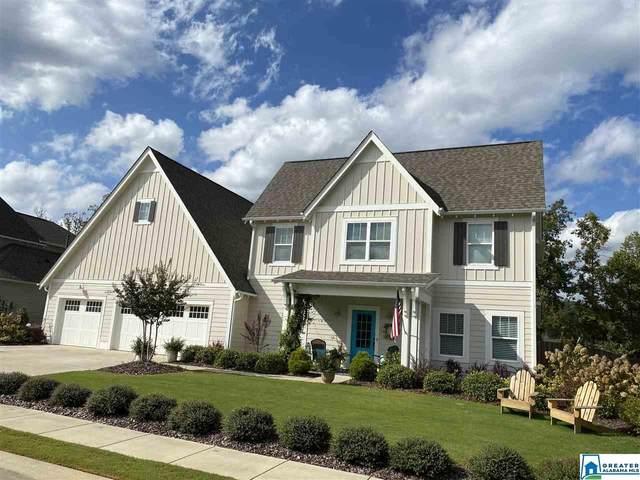 7874 Caldwell Dr, Trussville, AL 35173 (MLS #896840) :: JWRE Powered by JPAR Coast & County