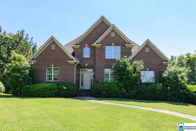 2001 Shadow Oaks Cir, Wilsonville, AL 35186 (MLS #896908) :: Bailey Real Estate Group