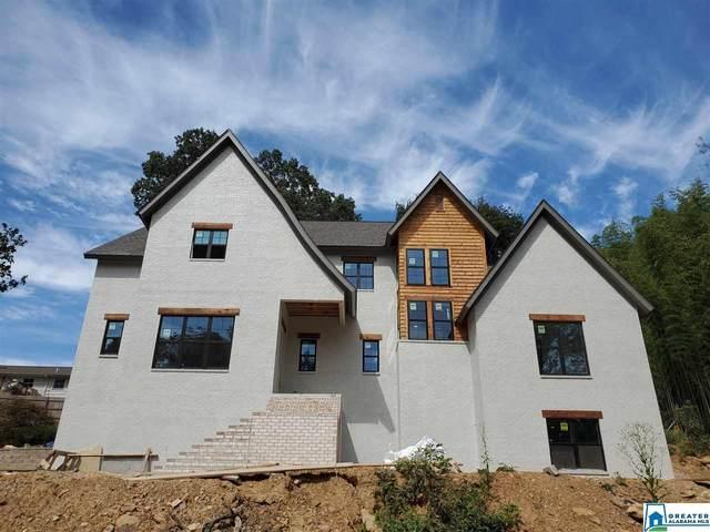 3326 Ridgely Dr, Vestavia Hills, AL 35243 (MLS #896949) :: JWRE Powered by JPAR Coast & County