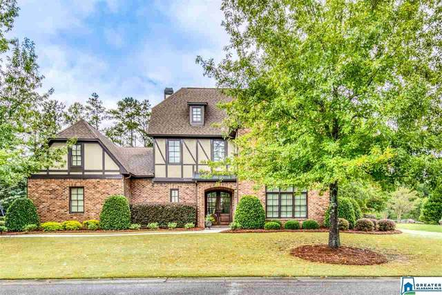 4318 Boulder Lake Cir, Vestavia Hills, AL 35242 (MLS #896950) :: Howard Whatley