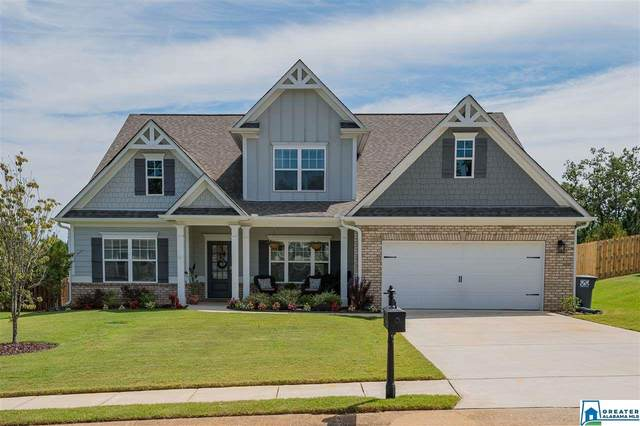 495 Lakeridge Dr, Trussville, AL 35173 (MLS #896976) :: Josh Vernon Group