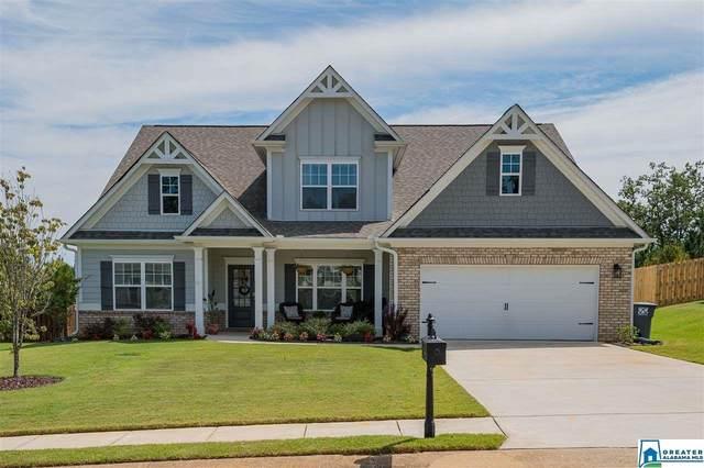 495 Lakeridge Dr, Trussville, AL 35173 (MLS #896976) :: Bentley Drozdowicz Group