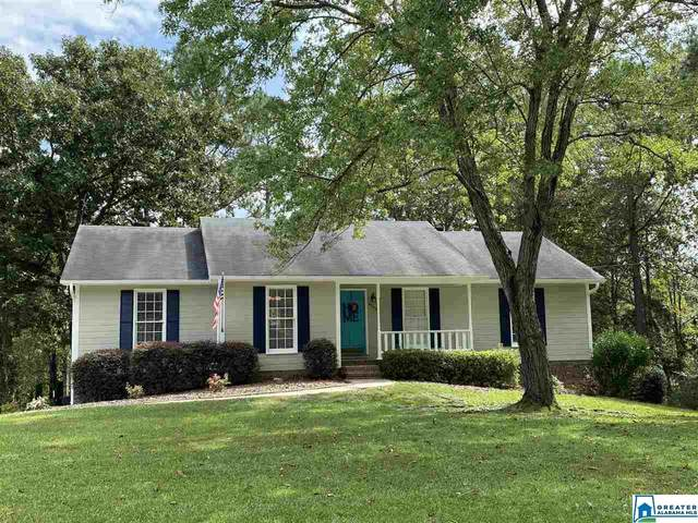 2203 Chandabrook Dr, Pelham, AL 35124 (MLS #896984) :: LIST Birmingham