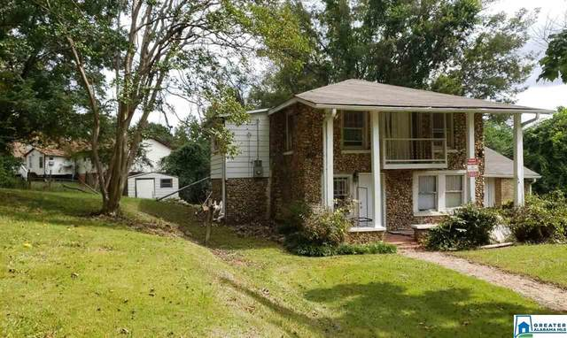 308 Polly Reed Rd, Center Point, AL 35215 (MLS #896998) :: Josh Vernon Group