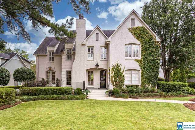 40 W Montcrest, Mountain Brook, AL 35213 (MLS #897026) :: Bailey Real Estate Group