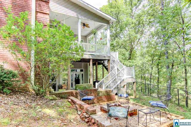 398 New Harmony Dr, Lineville, AL 36266 (MLS #897032) :: Lux Home Group