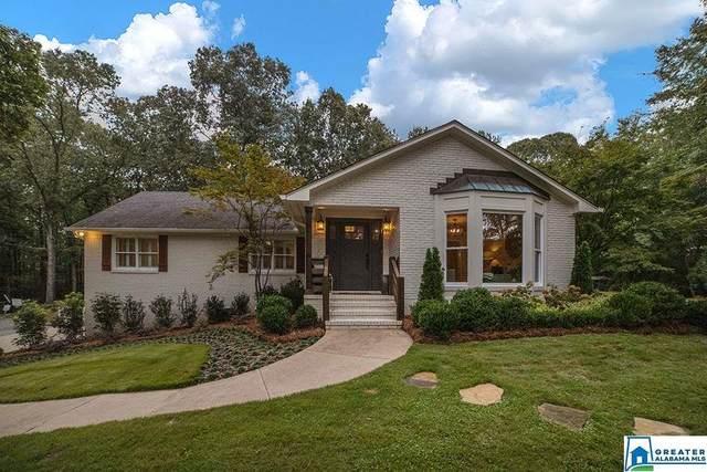 6244 Cahaba Valley Rd, Birmingham, AL 35242 (MLS #897052) :: Bailey Real Estate Group