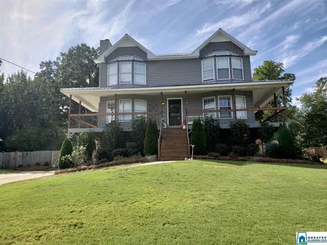 7826 Bridget Cir, Pinson, AL 35126 (MLS #897066) :: Bailey Real Estate Group
