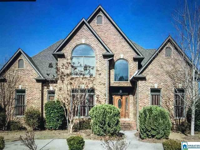 231 Shore Front Ln, Wilsonville, AL 35186 (MLS #897067) :: Bailey Real Estate Group