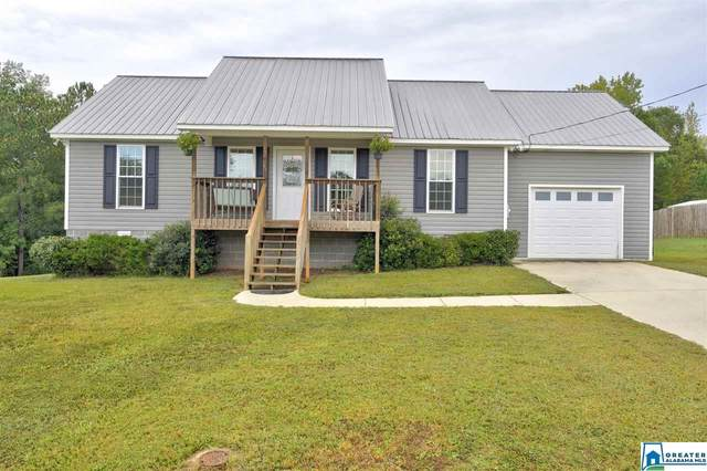 116 Hidden Meadows Dr, Hayden, AL 35079 (MLS #897115) :: Bailey Real Estate Group