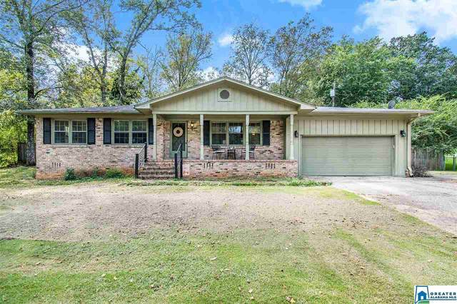 2204 Blue Ridge Blvd, Hoover, AL 35226 (MLS #897194) :: Howard Whatley