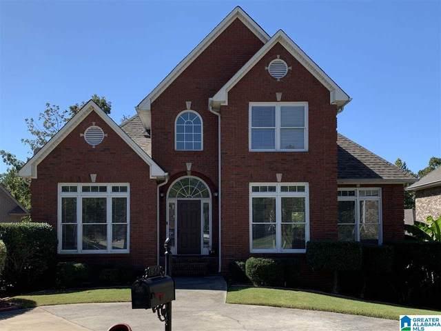 850 Meadow Ridge Ln, Birmingham, AL 35242 (MLS #897201) :: LocAL Realty