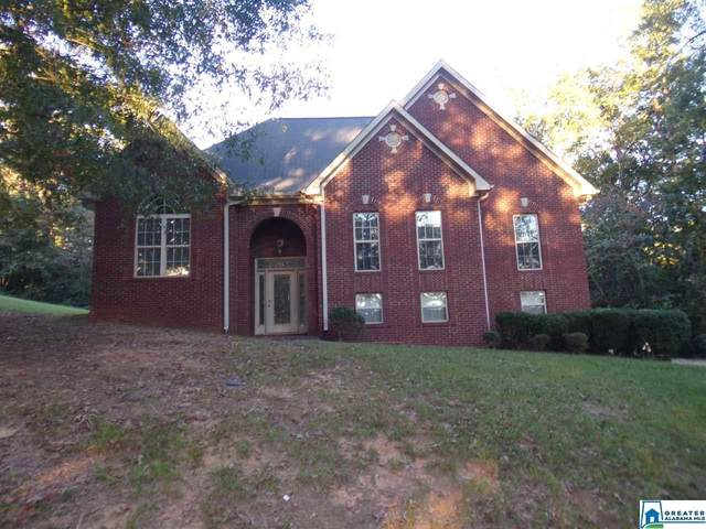 13419 Ski Lake Rd, LAKE VIEW, AL 35111 (MLS #897204) :: Bailey Real Estate Group