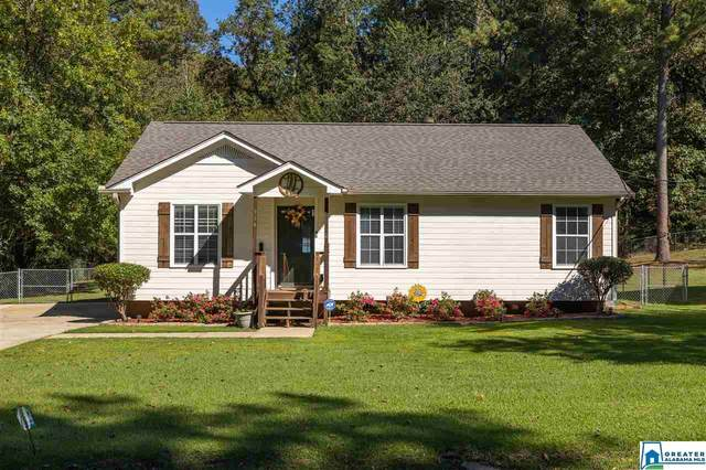 934 Gary Alan Trc, Moody, AL 35004 (MLS #897316) :: Bentley Drozdowicz Group