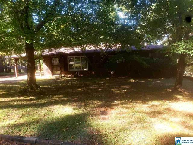 118 Highland Ave, Hueytown, AL 35023 (MLS #897336) :: Bailey Real Estate Group