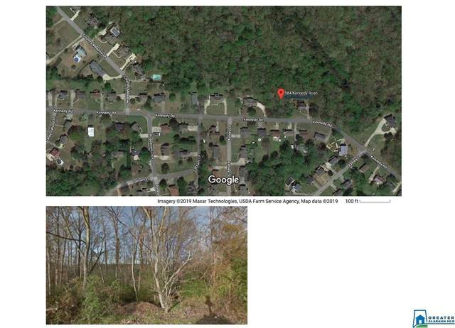 584 Kennedy Rd #4, Gardendale, AL 35071 (MLS #897394) :: Josh Vernon Group