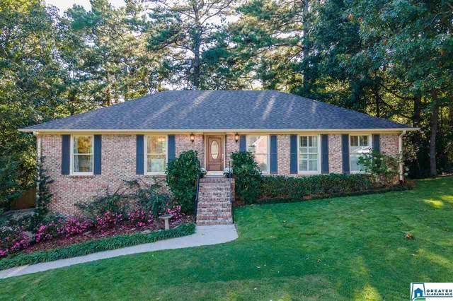 4814 Pinedale Way, Hoover, AL 35226 (MLS #897421) :: Bailey Real Estate Group