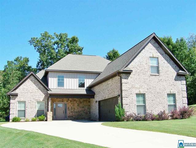 40 Yellow Newton Cir, Oxford, AL 36203 (MLS #897431) :: Sargent McDonald Team