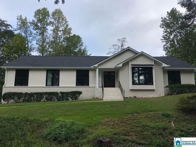 1221 Branchwater Ln, Vestavia Hills, AL 35216 (MLS #897464) :: Sargent McDonald Team