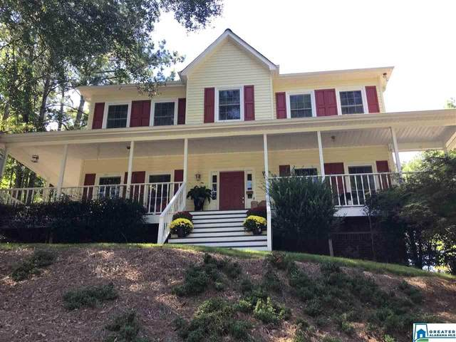 5316 Riverbend Trl, Birmingham, AL 35244 (MLS #897472) :: Bailey Real Estate Group