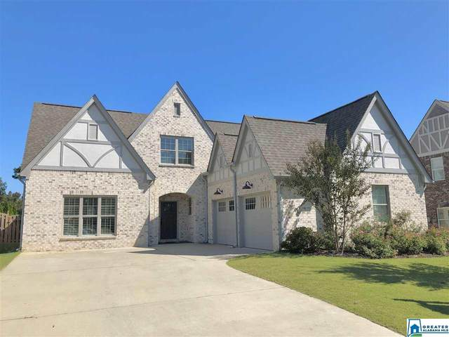 8189 Caldwell Dr, Trussville, AL 35173 (MLS #897521) :: Bentley Drozdowicz Group