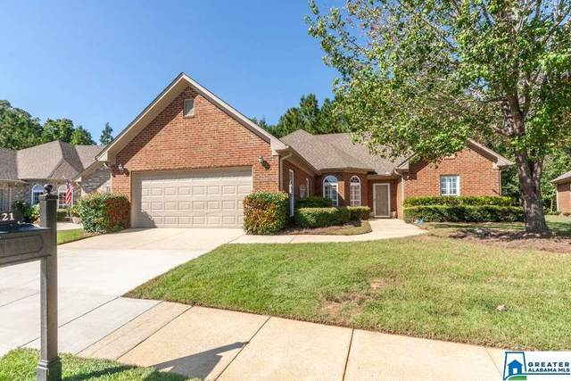 5121 Scarlet Oak Cir, Bessemer, AL 35022 (MLS #897528) :: Sargent McDonald Team