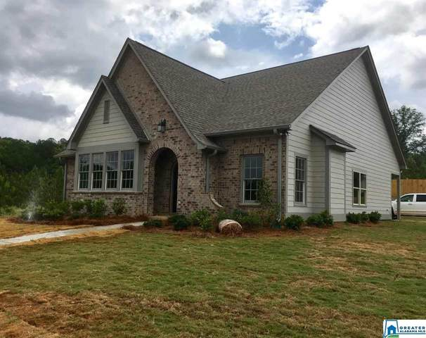 233 Oak Hill Ln, Moody, AL 35004 (MLS #897532) :: Bailey Real Estate Group