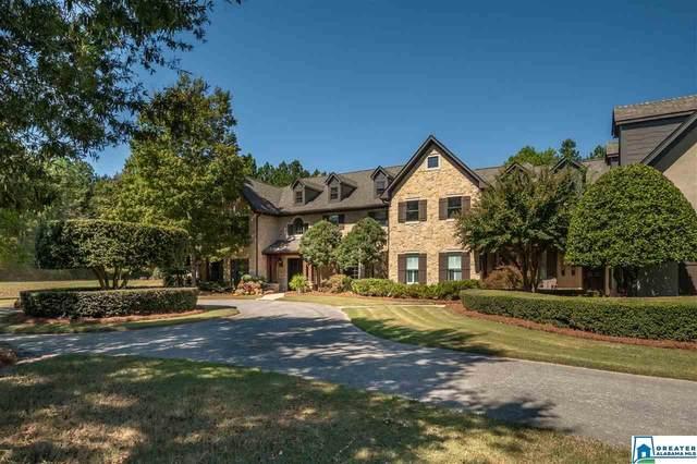 3061 Cahaba Valley Dr, Indian Springs Village, AL 35124 (MLS #897557) :: Bailey Real Estate Group