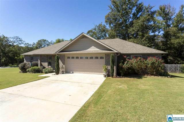 107 Maplewood Dr, Clanton, AL 35045 (MLS #897563) :: LocAL Realty