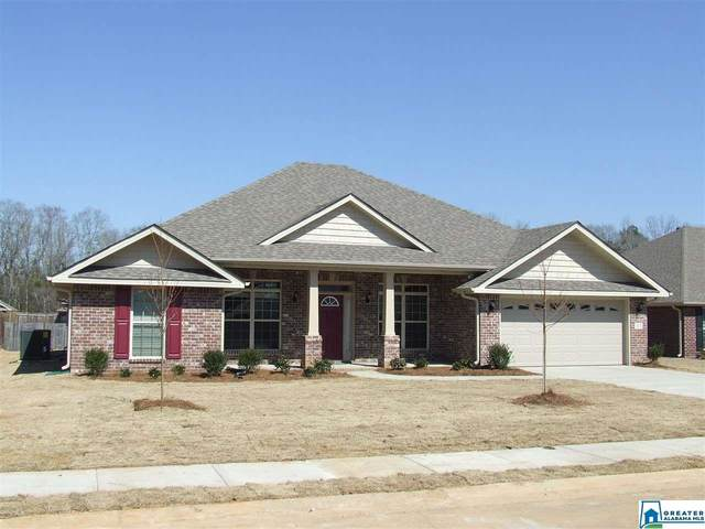 309 Union Dr, Montevallo, AL 35115 (MLS #897568) :: Bailey Real Estate Group